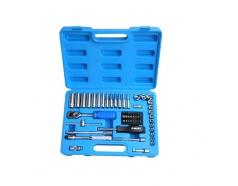 Bộ công cụ đầu tuýp 59 chi tiết 1/4″ K0012 C-MART