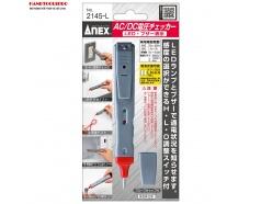 Bút thử điện cảm ứng hiển thị đèn LED và âm thanh No.2145-L Anex Nhật Bản