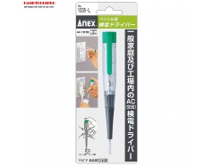 Bút thử điện NHẬT BẢN No.1035-L Anex