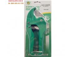 Dao cắt ống Berrylion Nhỏ 42mm - 040402301