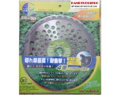 Lưỡi cắt cỏ hợp kim siêu bền 230x36 răng BUDDY F0028