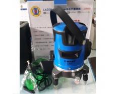 Máy cân mực Laser C-MART L0063