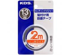 Thước dán 5m KDS ST13-05