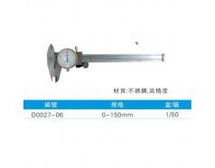 Thước kẹp đồng hồ 150mm/6″ D0027-06 C-MART